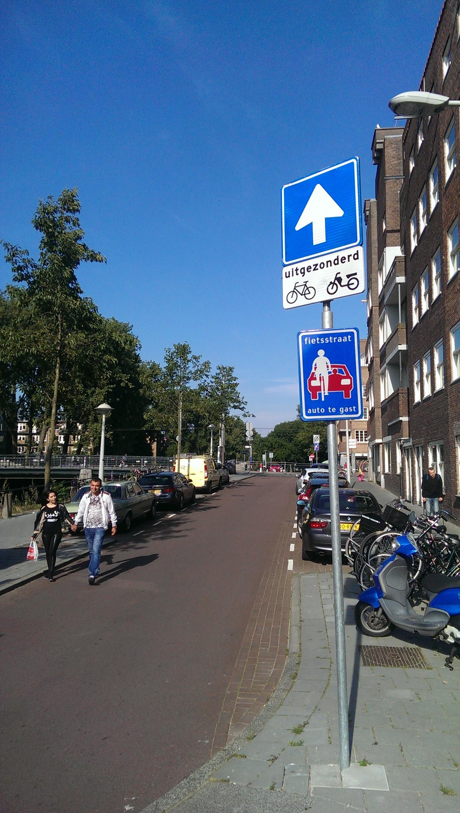 Amsterdam, Bos en Lommer